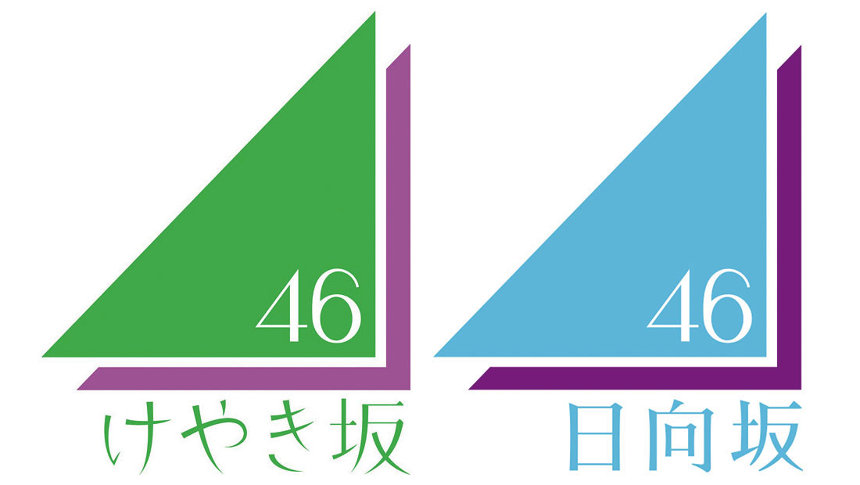 日向坂46応援サイト